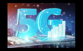 紫光展锐与各大系统设备商完成的5G SA芯片互操作测试