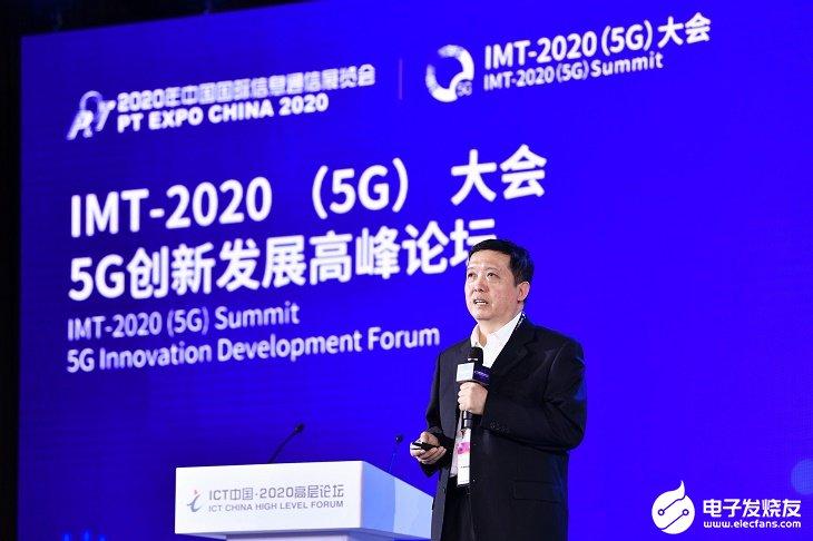 大唐移動推動5G新基建的規模發展,為5G賦能千行百業貢獻力量
