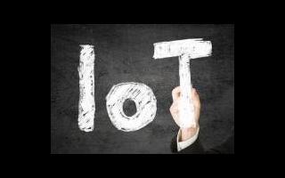 物聯網技術發展過程中所面臨的威脅和瓶頸是什么