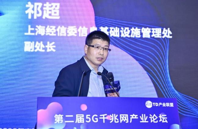 """基于5G+光网,上海率先建成""""双千兆""""宽带城市"""