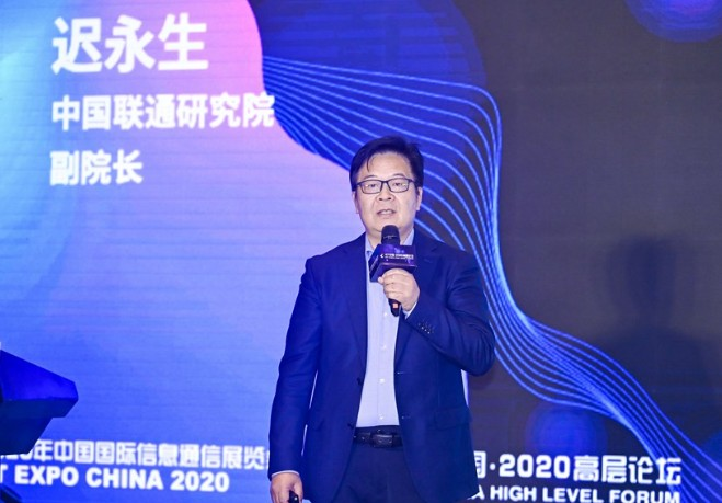 """中国联通将加快""""智享上行""""解决方案,打造5G双千兆精品网络"""