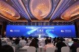 十八届中国国际半导体博览会在上海开幕!