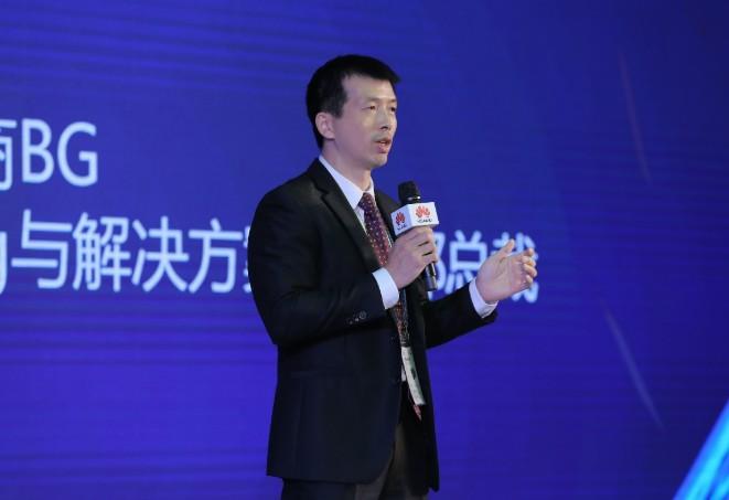 华为5G行业终端生态联盟建立并首批通过5GtoB...