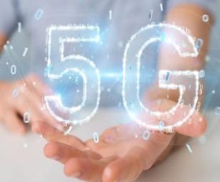 四部门联合发文,加快5G商用的发展
