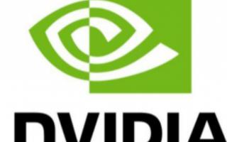 NVIDIA推出新型处理器DPU,提供前所未有的安全性和算力