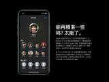 iPhone12列能否成为苹果下一个经典之作?
