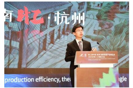商汤科技闪耀杭州智博会,AI开启无限想象新时代