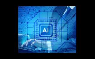 人工智能能給我們帶來什么樣的好處
