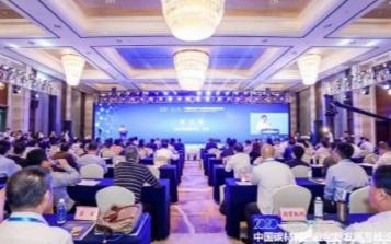 2020中国碳材料产业创新发展高峰论坛已成功举办