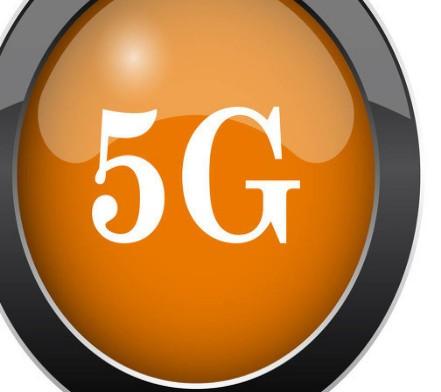 5G与F5G协同发展共助数字经济发展