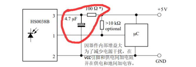 固定频率红外并转化为单片机输入探测装置方案设计