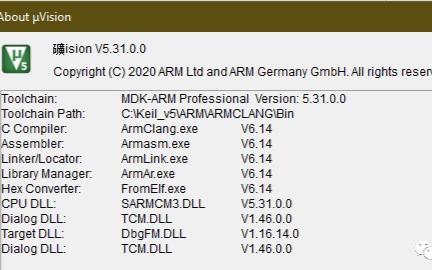 惊爆内幕:老MDK也可以使用新编译器!