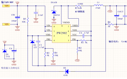 60V转5V转3.3V转3V的开关降压芯片和方案说明