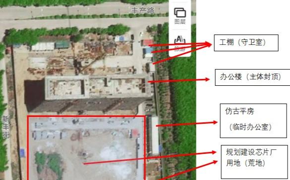"""河北""""明星""""芯片厂夭折:公司买地建完一栋楼就没钱了"""