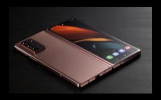 三星GALAXY Z FOLD 2是最耐用的智能手机之一