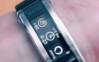 索尼已经正式发布了其Wena系列智能手环的改进版