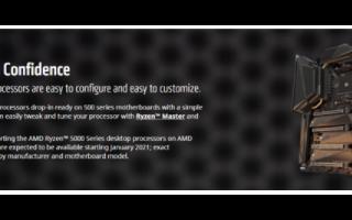 AMD发布Zen3架构锐龙5000系列处理器,微星400系列主板支持搭载
