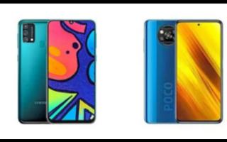 2020年下半年最想要的中端产品中的两个:POCO X3 NFC和Realme 7 Pro
