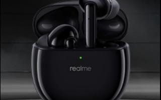 Realme刚刚在印度推出了两个新的音频产品