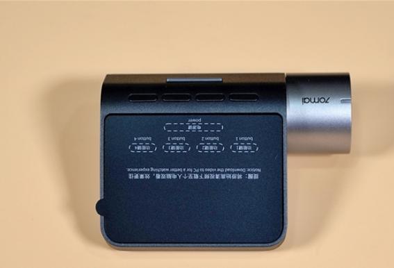 小米发布70迈智能记录仪,轻松便携,1944P画质和ADAS驾驶辅助