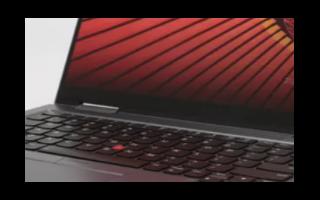 联想可能正在对新笔记本电脑的显示屏进行更改