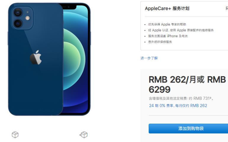 购买iPhone12不要太心急
