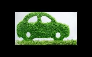 中国恒大新能源汽车拟上海证券交易所科创板挂牌上市