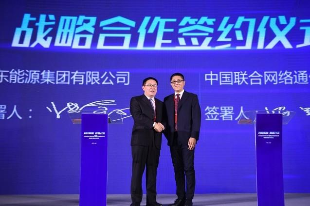 中国联通与山东能源把5G技术与煤炭开采工艺结合研发矿用5G专网系统