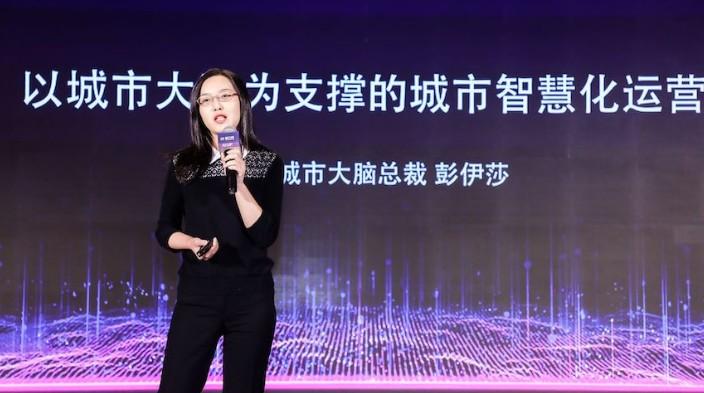 """上海提出""""一網統管""""構建了一個觀管防的體系?"""