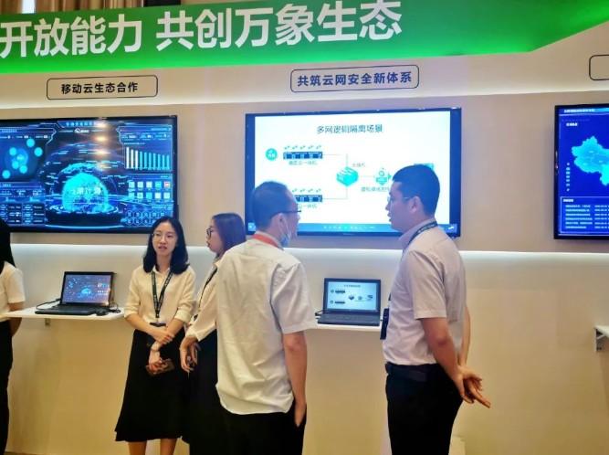 中国移动携手深信服共筑云网安新体系,助力企业乘云破浪