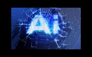 后疫情時代,人工智能將落地應用在何處