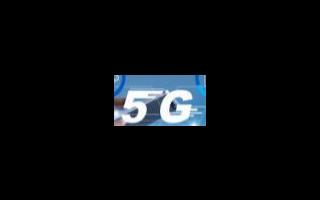 中国移动王磊:SPN满足5G综合承载需求