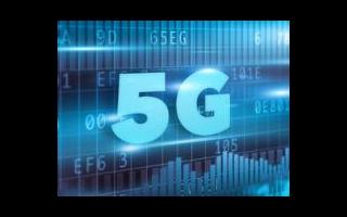 欧洲呼吁欧盟制定长期策略来打击有关5G技术的虚假信息