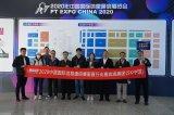 中国国际信息通信展览会在北京隆重召开