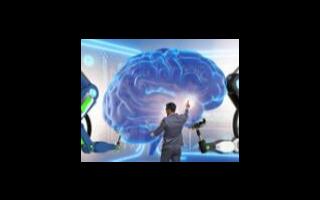 什么是类脑计算_中国的类脑计算发展