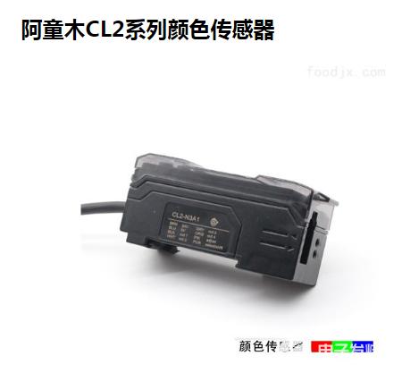 光电传感器在自动控制领域的应用,它的特点有哪些