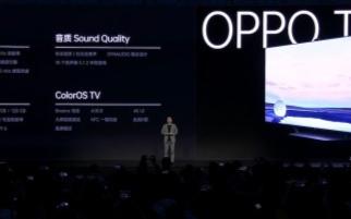 OPPO智能电视S1搭载奥比中光视觉方案,探索IoT下智能家居的崭新样本