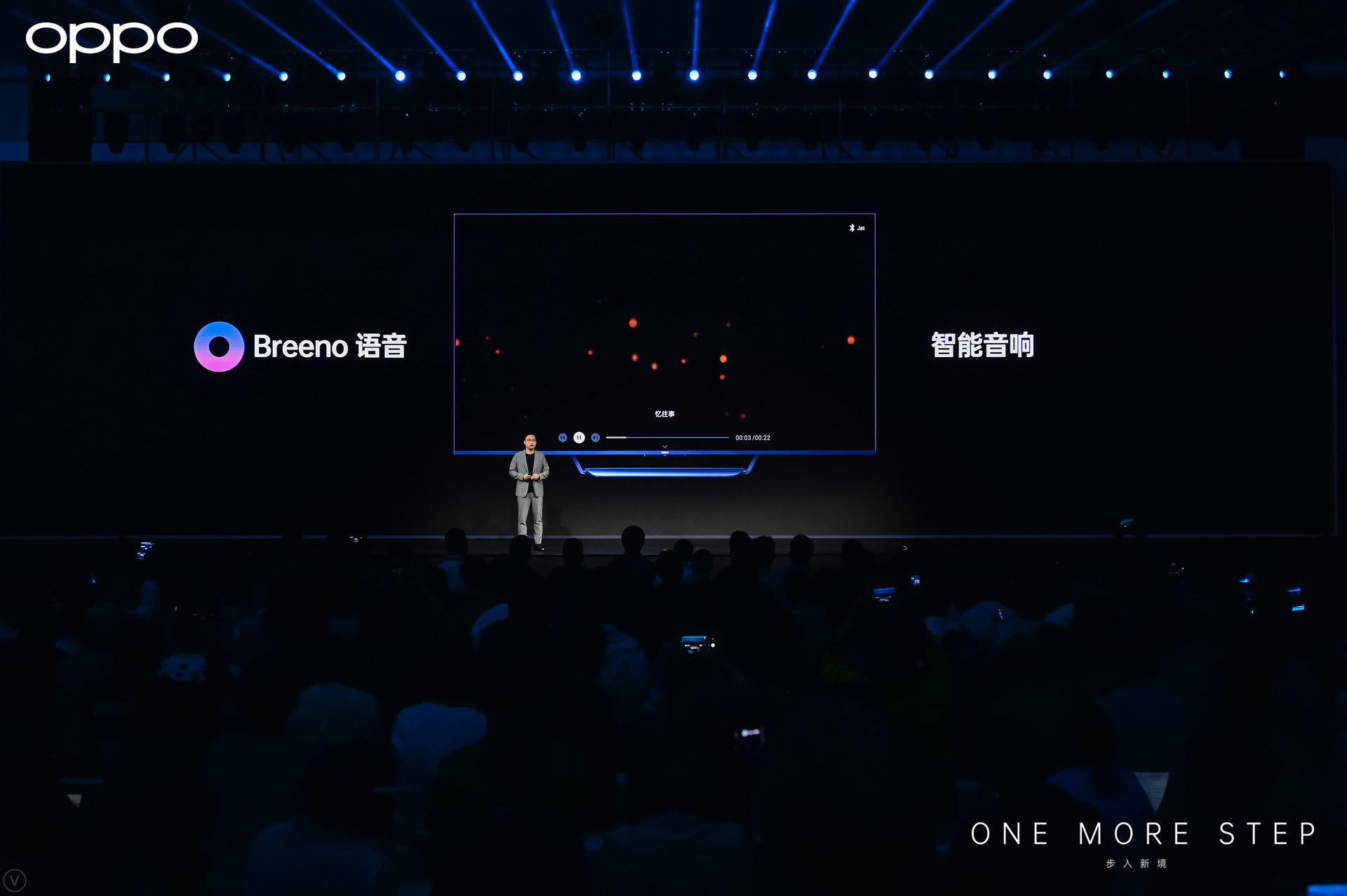 OPPO发布首款智能电视,Breeno语音订制方案出炉