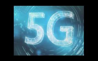 全球首套矿用高可靠5G专网系统正式亮相