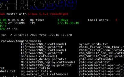 飞凌嵌入式基于NXP i.MX8MMini 的OKMX8MM-C开发板试用体验