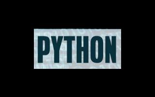 使用Python的焊接后处理的详细说明