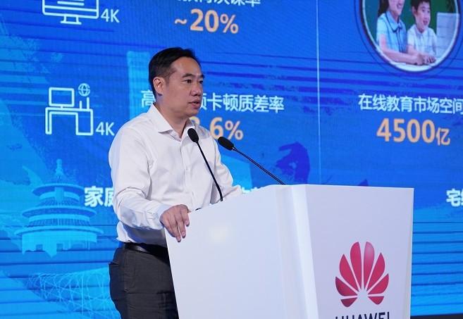 广东电信FTTR全光组网将通过生态和体验升级打造600个千兆示范小区