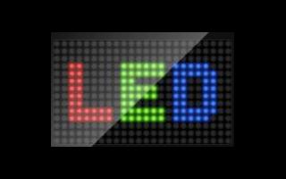 由两家建立的合资企业将于今年10月底开始生产LED芯片