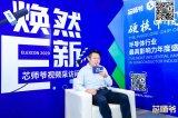 一家聚焦NAND閃存應用和存儲芯片定制、存儲軟件開發的中國存儲企業