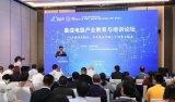 中国芯片大学即将成立 盖茨、张召忠预言或将成真?