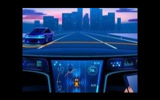 中国自动驾驶应用价值