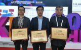 """华为""""5G智慧煤矿解决方案""""获技术创新应用奖"""