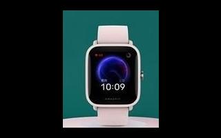 华米科技Amazfit Pop手表:支持血氧检测 续航长9 天