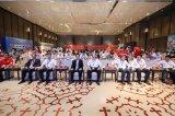 叶盛基先生出席2020中国(深圳)国际汽车电子产业年会