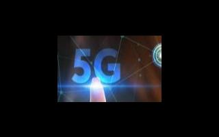 美国移动通信运营商Verizon宣布其5G网络已经覆盖美国全国范围